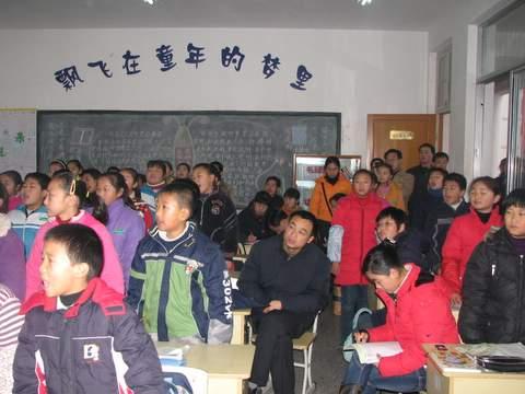 灌南县天气预报-山 新教育江苏灌南行 2007.12.22 28