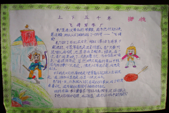 霍邱县城关镇逸夫小学
